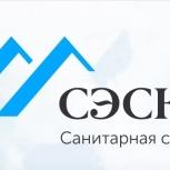 Предлагаем услуги дезинсекции, дезинфекции и дератизации в г. Томске, Томск