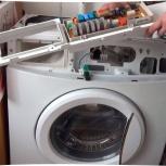 Ремонт стиральных машин выезд в день обращения, Томск