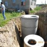 Выгребная яма под КЛЮЧ в Томске (Комплект ЭКОНОМ-3Д, Ø1м) V-2,1м³, Томск