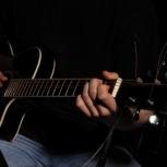 Игра на гитаре Томск обучение для детей, Томск