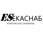 Комплексное снабжение, аутсорсинг снабжения, Томск