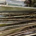 Валик включения 1К62, 1К625, ТС-30 РМЦ-710 мм, Томск