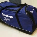 Хоккейная сумка на колёсах. Доставка из Омска, Томск