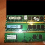 Память DDR2 1GB, 512MB, 256MB (для компьютера), Томск