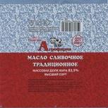 Кашированная упаковка, Томск