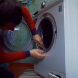 Ремонт стиральных машин на дому, Томск