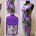 Новое трикотажное платье, Томск