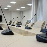 Аренда в Томске: Конференц-система, Томск