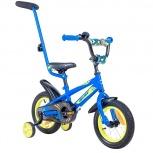 Велосипед детский Аист Pluto 12, Томск