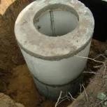 Выгребная яма под ключ  (комплект стандарт-3дт, Ø1м) v-2,1м3, Томск
