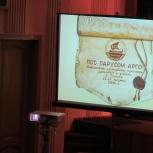 Аренда в Томске: Экран для проектора на штативе 180 см, Томск