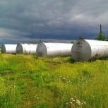 Цистерны резервуары стальные 50 м3, 30 шт, Томск