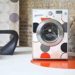 Ремонт стиральных машин, Томск