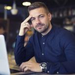 Создание сайта для вашего бизнеса, Томск