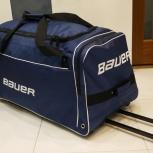 Bauer хоккейный баул спортивная сумка на колёсах. Доставка, Томск
