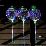 Светящиеся шары led шары bobo светодиодные оптом, Томск