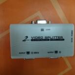 Разветвитель VGA на 2 монитора (1 вход - 2 выхода), активный, 250 МГц, Томск