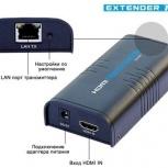 """Комплект для передачи HDMI сигнала по """"витой паре"""" и Ethernet, Томск"""