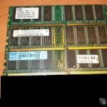 Память DDR 512MB, 256MB (для компьютера), Томск