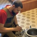 Ремонт стиральных машин и холодильников, Томск