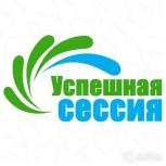 Помощь студентам в написании дипломных и курсовых, Томск
