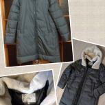 Новая куртка зима, Томск