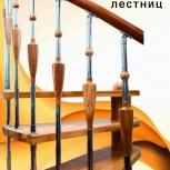 Балясины из дерева и металла, комбинированные., Томск