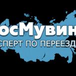 Быстрые перевозки по России, междугородние транспортные рейсы по РФ, Томск