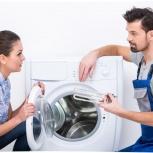 Качественный ремонт стиральных машин на дому, Томск