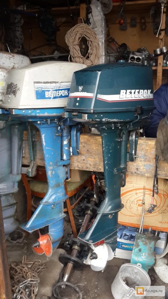 лодочные моторы новые ветерок