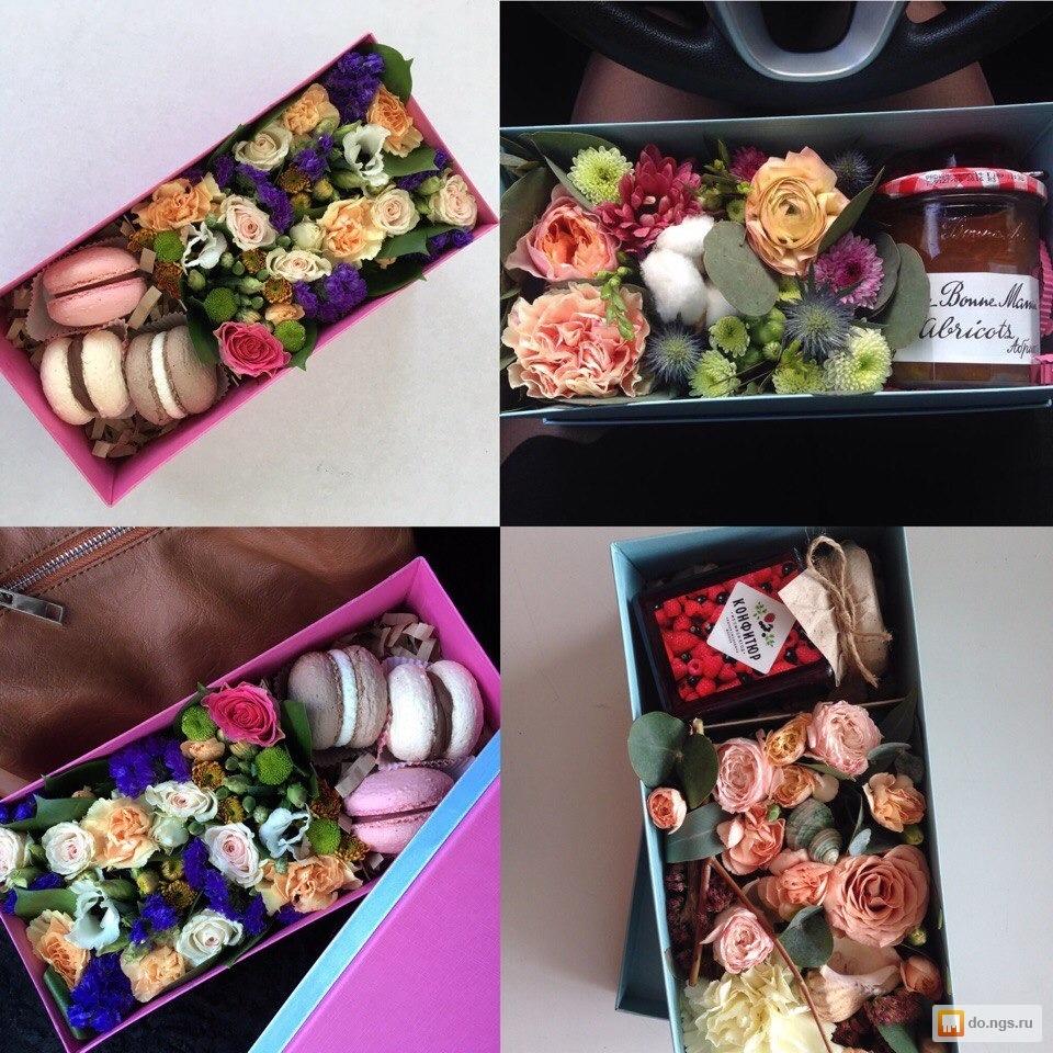 Коробка с цветами и подарками 124