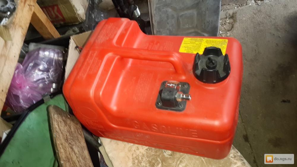 бак лодочный ямаха 12 литров