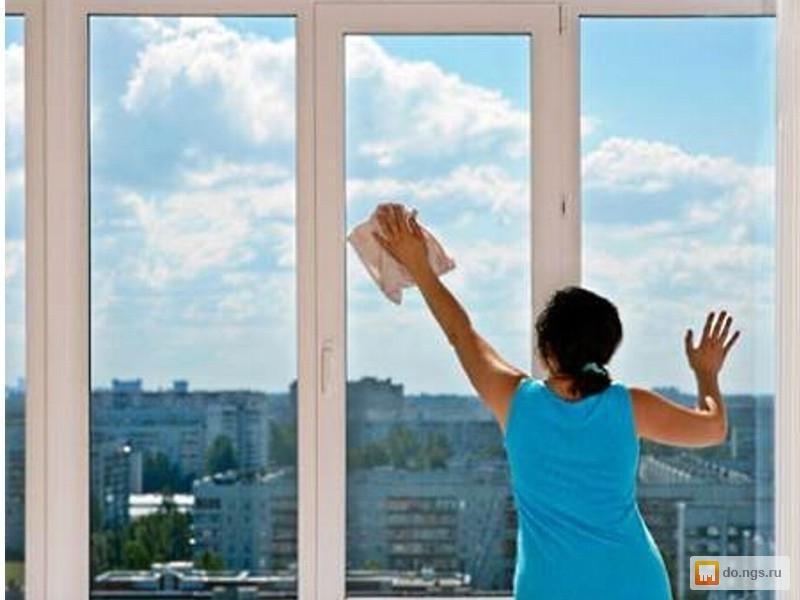 Мойка окон, балконов, лоджий. уборка квартир . цена - догово.