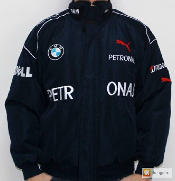 Ваше предложение Куртка мужская BMW Sauber F1 Team. . Новая. . Ткань: