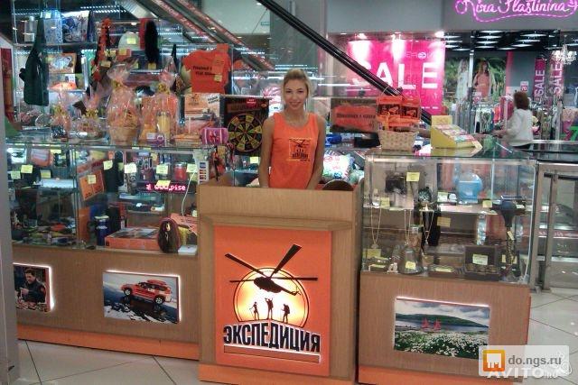 магазин экспедиция каталог товаров в рязани
