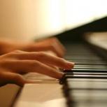 Уроки фортепиано, синтезатора, английский язык, Томск