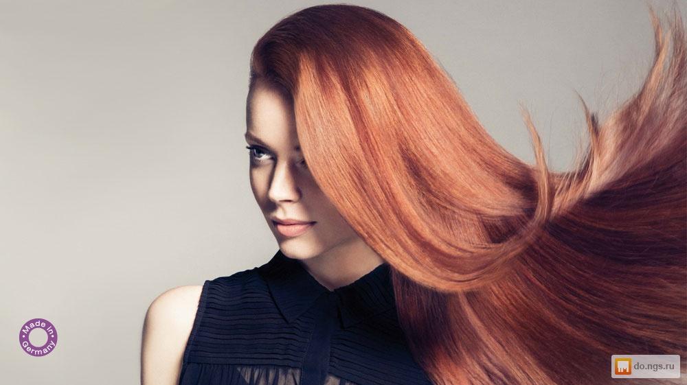 Окрашивание волос профи ру