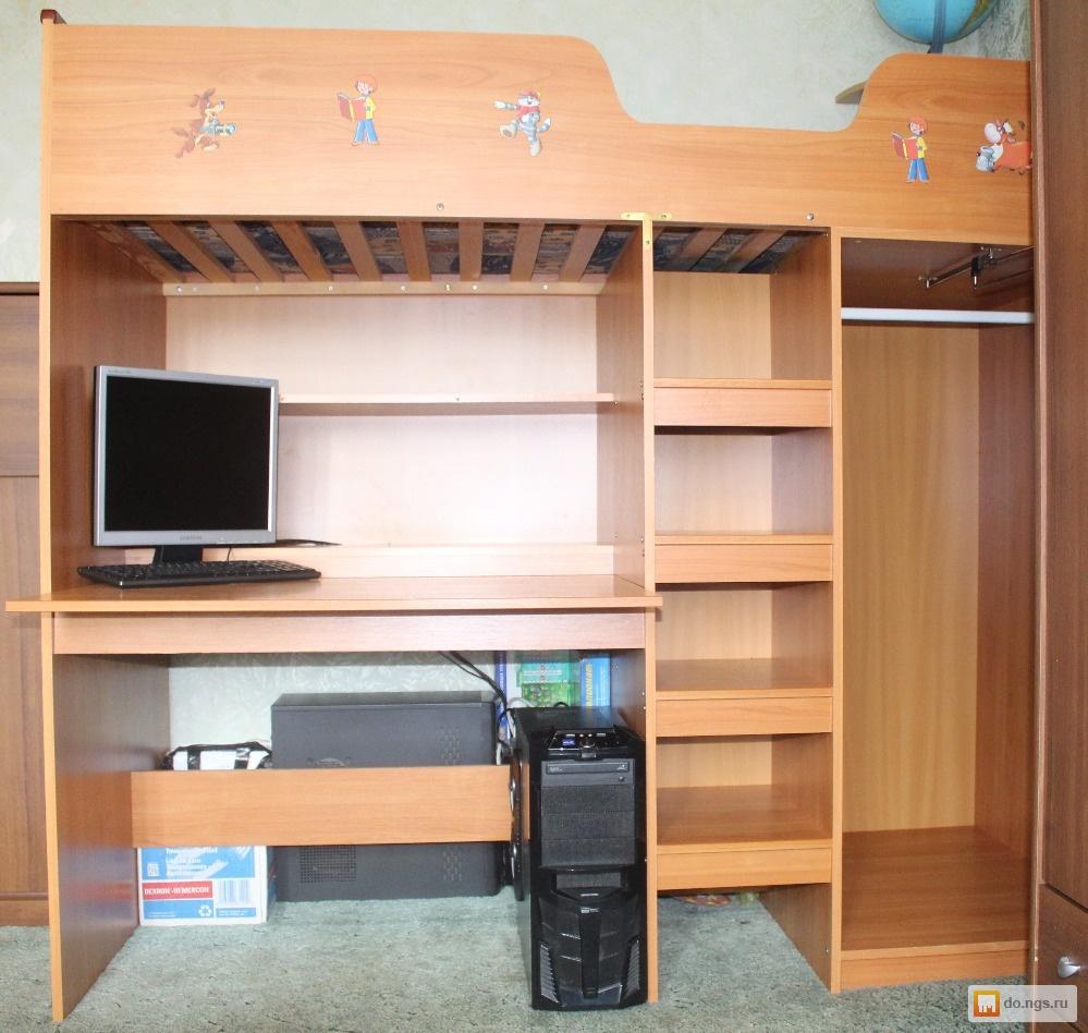 Кровать-чердак с матрасом-кровать, шкаф, стол, книжный шкаф .
